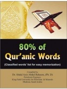 The Qur'an Project