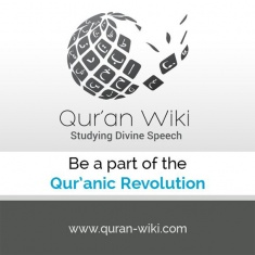 The Quran Project